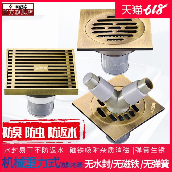非常芯仿古铜全铜防臭地漏套装淋浴室大流量卫生间复古欧式50管