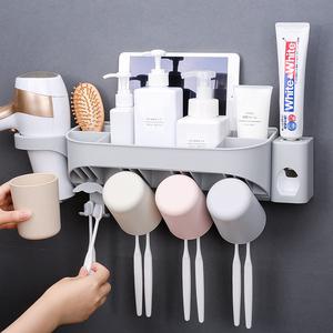 牙刷架吸壁式免打孔卫生间四口之家壁挂式置物架套装情侣漱口杯架