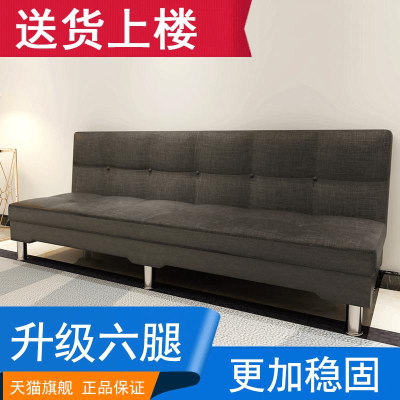 沙发床 可折叠客厅小户型多功能现代简约布艺双人三人1.8米1.5米
