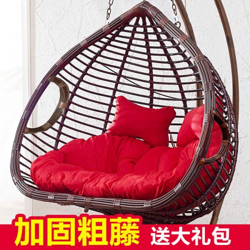 粗藤吊篮藤椅摇篮椅鸟巢室内吊椅券后565.00元