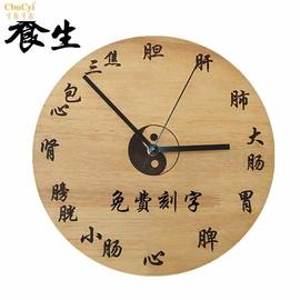 美容院中医养生挂钟创意会所子午流注经络十二时辰客厅静音木钟表图片