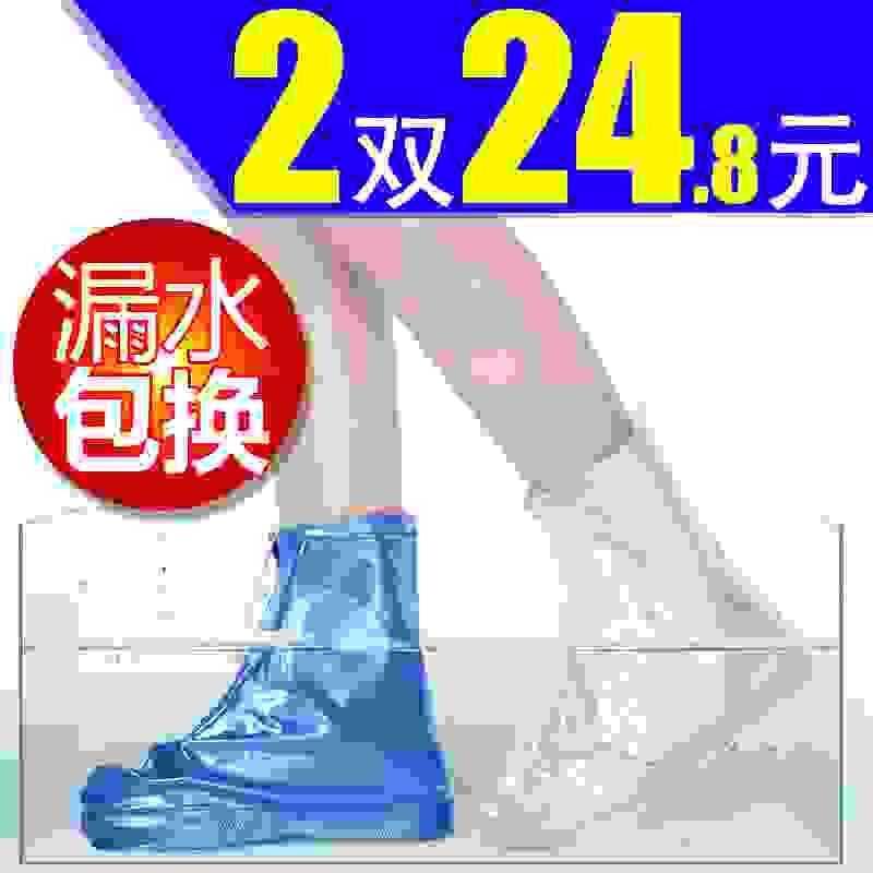 仿防水防雨鞋套外穿儿童女童高筒时尚学生小孩雨天耐磨男户外防滑