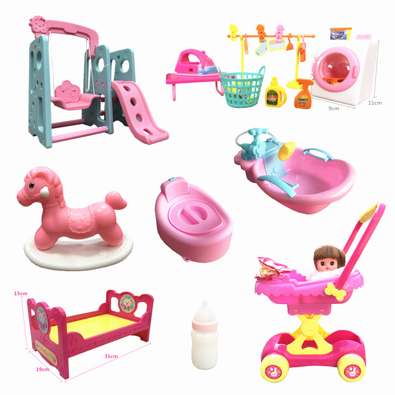 Suitable for 25262728cm doll family toy accessories trolley magic bottle dining chair sanitary tub