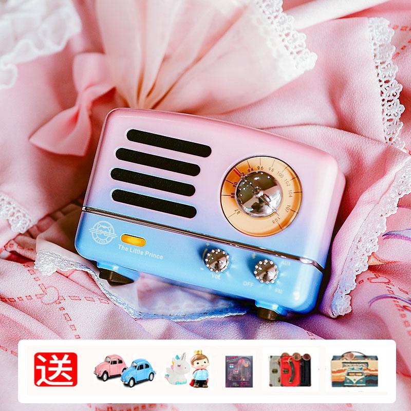 猫王收音机 MW-2A元气波迷你小音响无线蓝牙便携式低音炮渐变色