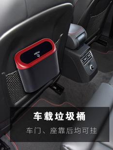 汽車上垃圾桶車載小車旅行必備神器創意便攜多功能自駕遊户外用品