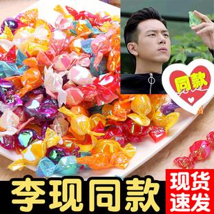 李現同款糖果水果味七彩千紙鶴糖果親愛的韓商言同款糖果鐵盒