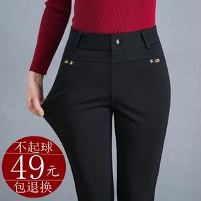 2020夏季中年女裤子高腰长裤中老年薄款宽松妈妈裤大码弹力休闲裤
