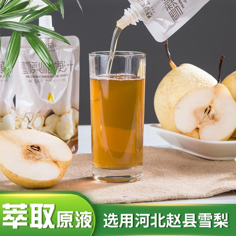 艾璞乐雪梨汁浓缩韩式果汁雪梨汁纯果汁无添加糖分夏日饮料8袋装