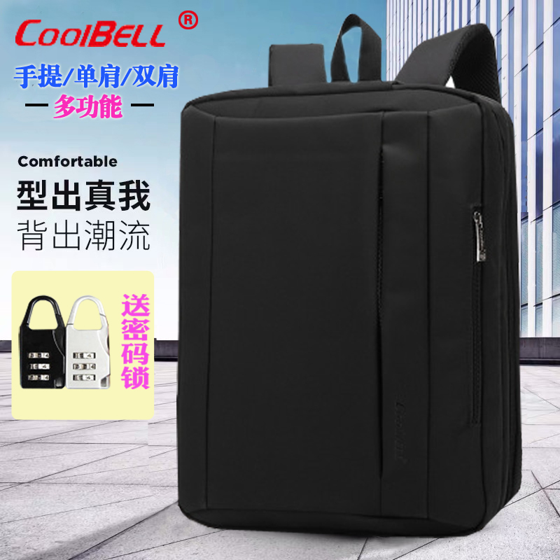 Rog super God 2S g7cx notebook 17 inch multi function portable one shoulder two shoulder three use large capacity business Backpack