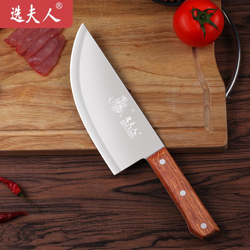 十八子作选夫人杀猪的刀杀猪专用钢刀专业屠夫剔骨卖肉专用分割刀