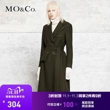 MOCO双排扣翻领收腰修身风衣外套MA173OVC104  摩安珂