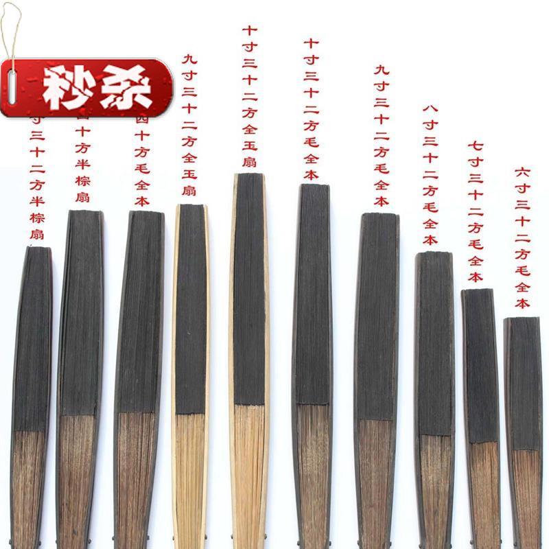绍兴传统扇子 全棕扇工艺毛全i本黑纸折扇 戏曲曲艺用黑扇子
