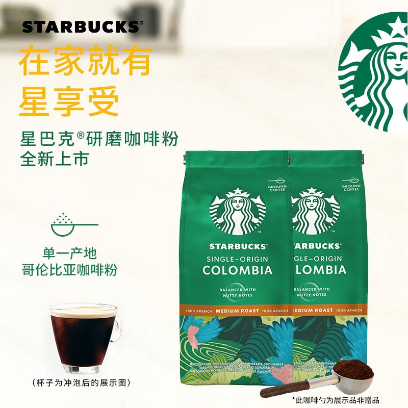 星巴克咖啡家享进口黑咖啡粉冷萃哥伦比亚研磨咖啡粉2袋装200g*2 Изображение 1