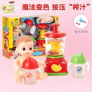 现货小豆娃娃果汁机榨汁机饮料厨房水果破壁搅拌女孩过家儿童玩具