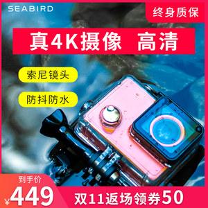 海鸟运动相机4k摩托车下行车记录仪