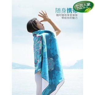 健身毛巾铺器械辅助工具运动配件用品瑜珈垫铺巾防滑瑜伽巾辅助