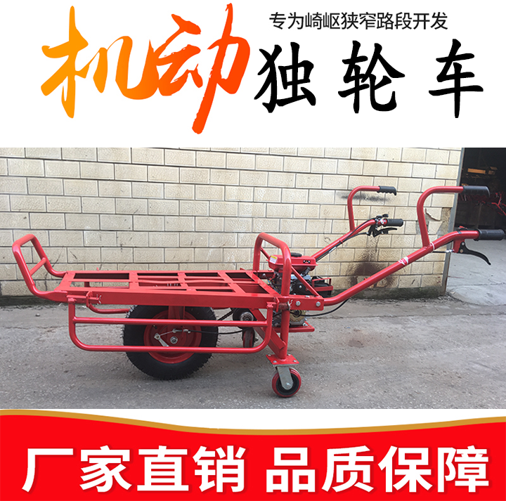 汽柴油手推机械动力单独轮鸡公转农用运输车辆小型版摩托装载拉货正品保证