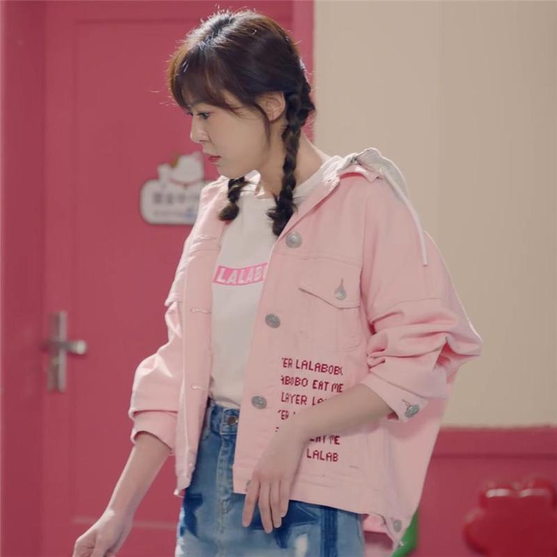 《爱情公寓5》陈美嘉李金铭明星同款2020春装新款粉色牛仔连帽上衣女