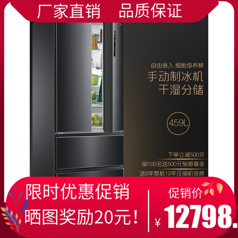 。Casarte/卡萨帝 BCD-459WDSTU1超薄自由嵌入变频无霜智能冰箱家