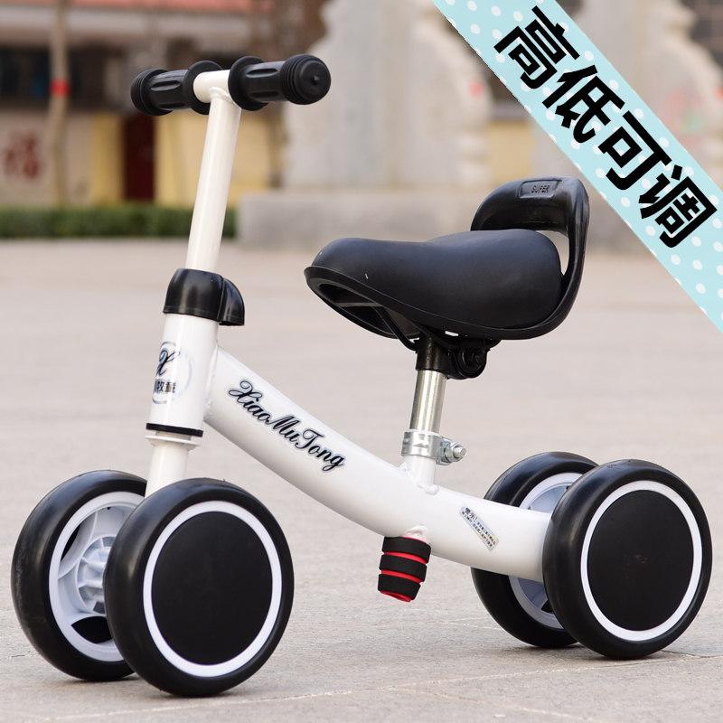 (用1元券)纳豆滑行车小孩1-3-6岁滑步平衡车