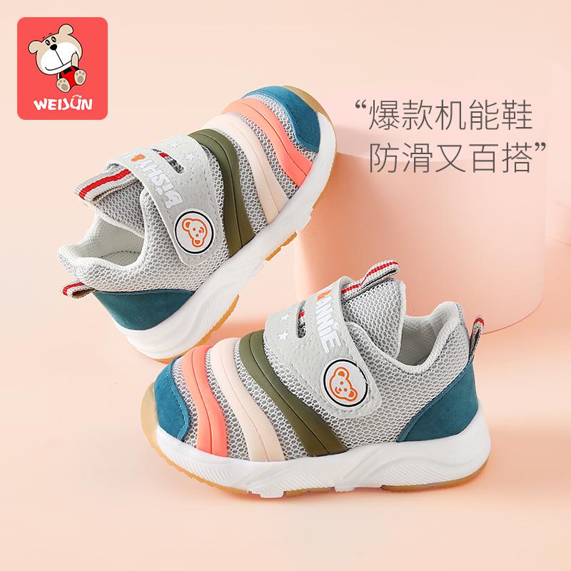 小童机能鞋毛毛虫童鞋男宝宝学步鞋春秋款女婴儿鞋子软底0一1-3岁