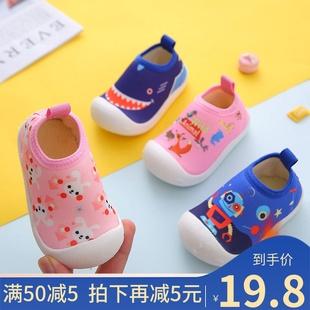 学步鞋女宝宝春秋婴儿鞋单鞋不掉幼儿0-1一2岁防滑软底男宝宝鞋子价格