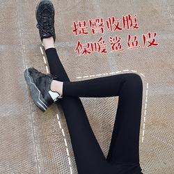 黑色鲨鱼皮打底裤女秋冬加绒外穿紧身收腹提臀正品瑜伽芭比裤九分