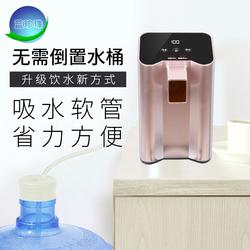 迷你家用小型台式速热饮水机桶装水自吸水加热茶吧即热开水器