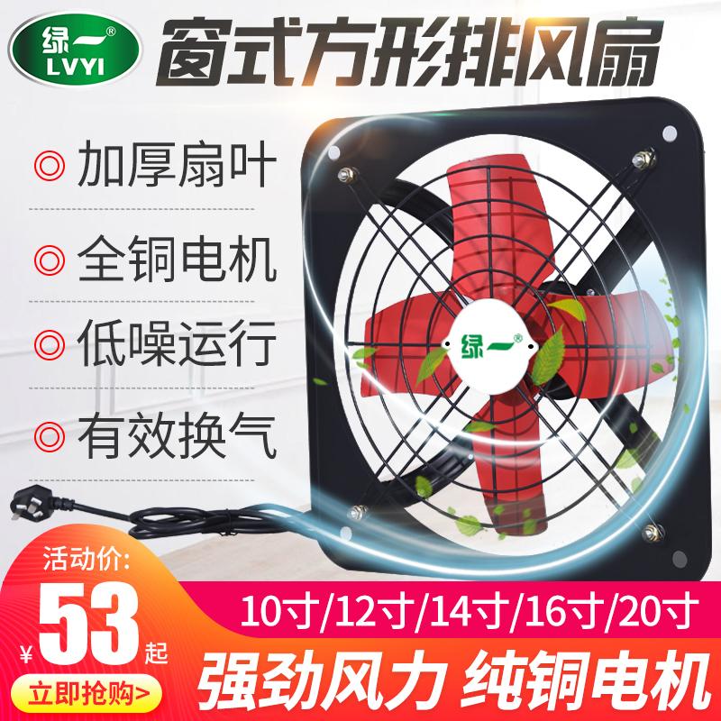 Вытяжные вентиляторы Артикул 598872721323