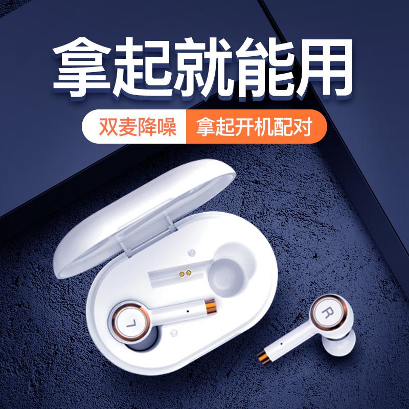 真双耳vivo华为oppo小米苹果耳机满388.00元可用249元优惠券