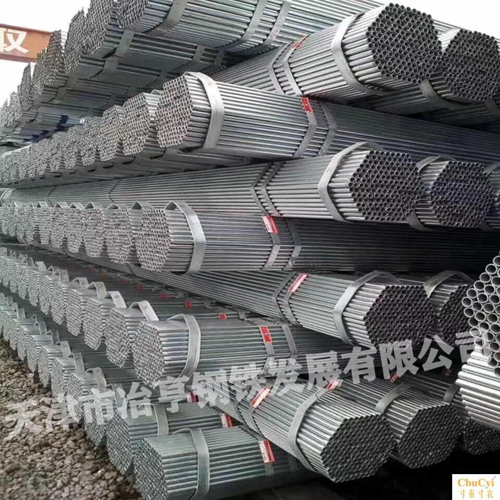 天津利达镀锌管DN125DN50国标 大小口径齐全消防给水衬