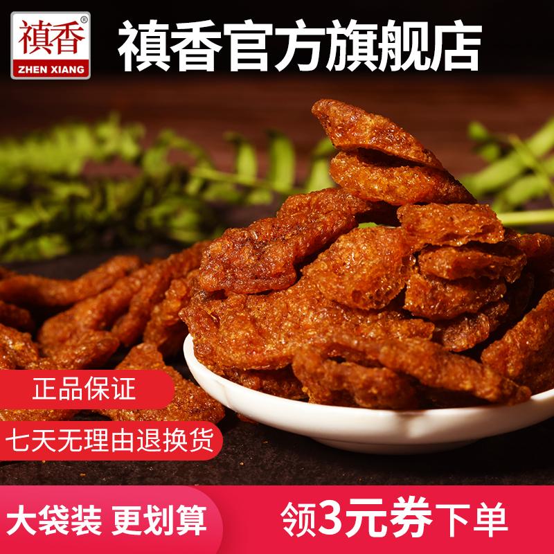 禛香肥牛大豆素肉80g大包装酱香肥牛味怀旧零食真香牛肉香菇肥牛