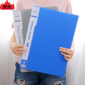 包邮b4文件夹加厚多层插页图纸画册