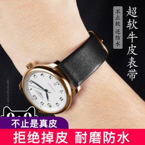 真皮手表带柔软女蝴蝶扣超薄男款配件代用CK依波天梭罗西尼浪琴DW
