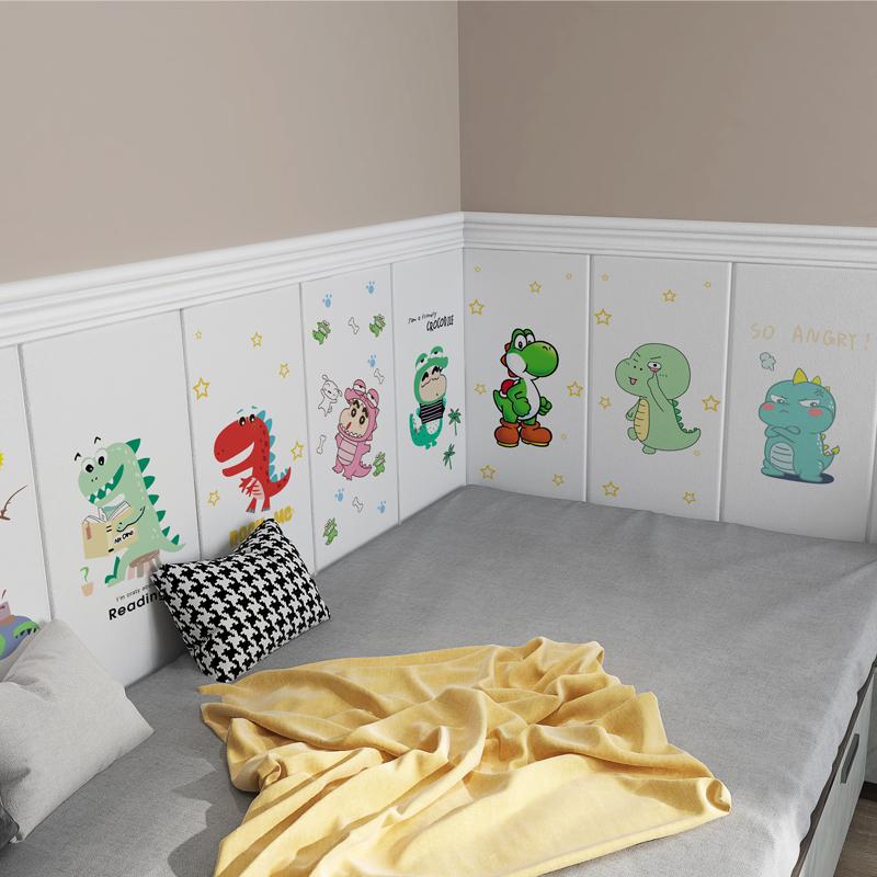 儿童房软包防撞墙贴自粘床头边防磕碰可爱卡通温馨儿童房墙纸泡沫