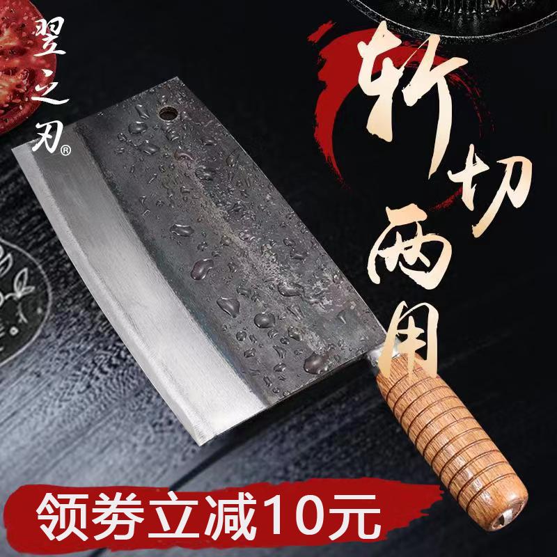 Кухонные ножи для измельчения продуктов Артикул 598113208477