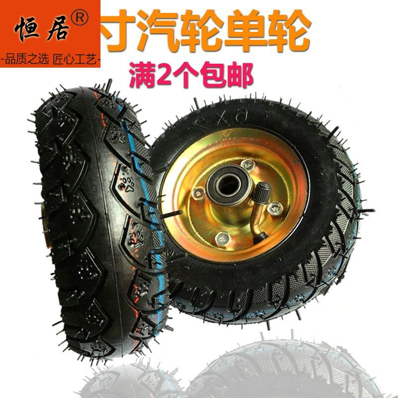 ~脚轮6寸充气轮打气脚轮小推车轮子静音橡胶轮胎拉车工业拖车单。,可领取1元天猫优惠券