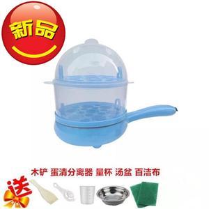 蒸蛋神器多功能电i煎锅双层煮蛋器不粘锅厨房小电器蒸包子馒头神