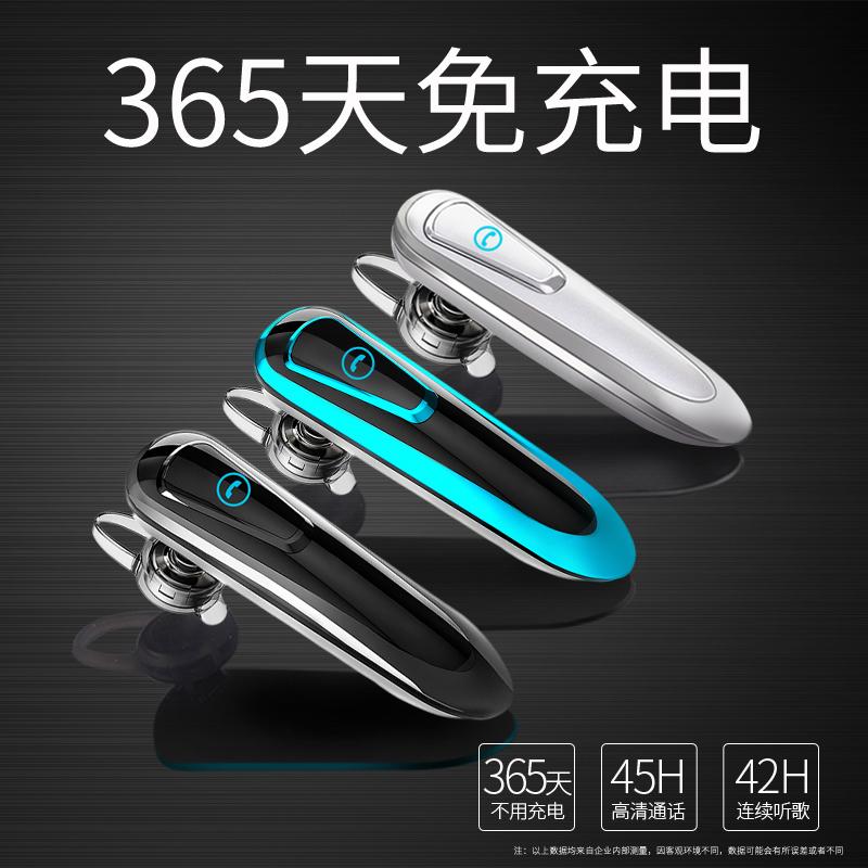 蓝牙耳机超长续航待机单耳入耳fc1挂耳式5.0开车运动男防水。无线(非品牌)