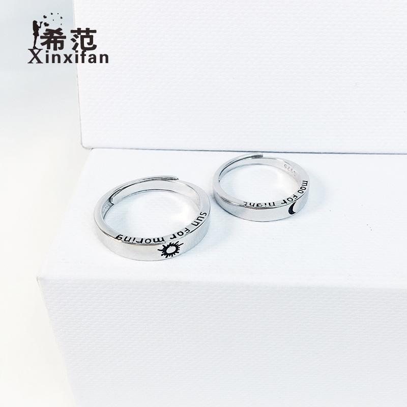 S925 pure silver sun moon pair ring creative couple ring men and women a pair of niche design simple circle Sun Moon Star