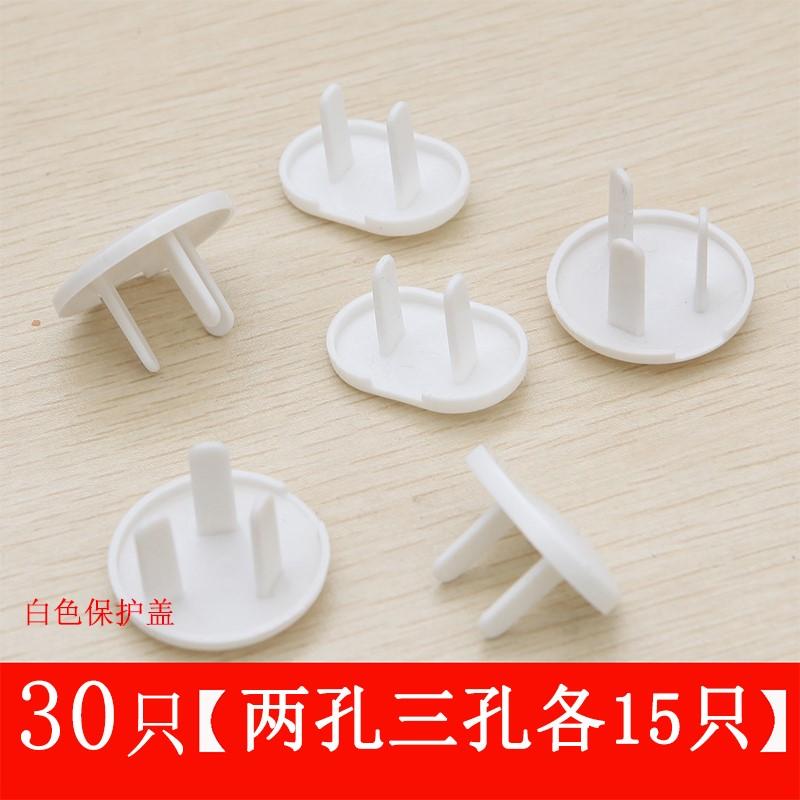 Заглушки для розеток Артикул 599802688171