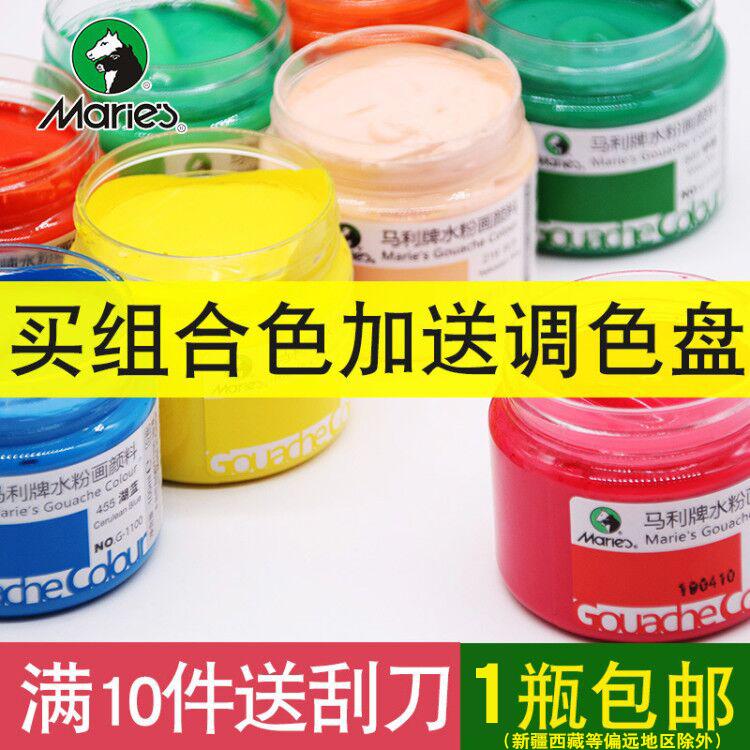 Краски для рисования Артикул 600228782746