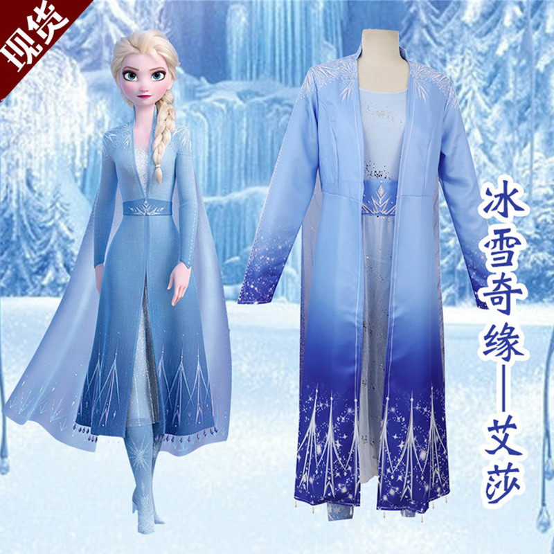 Edge 2 Princess Aisha dress Cosplay film same role play dress adult performance clothes support customization