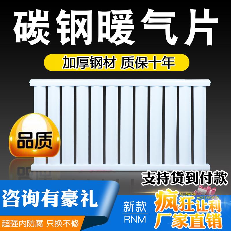 Радиаторы Артикул 599770887065