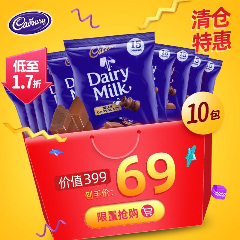 【清仓特惠】亿滋进口吉百利黑白牛奶巧克力零食休闲小吃批发180g