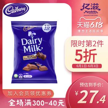 Cadbury吉百利浓郁牛奶巧克力独立袋裝进口网红小吃180g