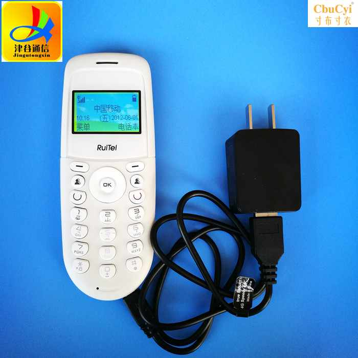 Wuhan Mobile TD wireless fixed line telephone express package