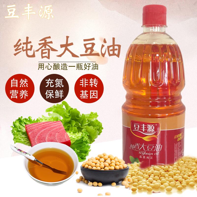 豆丰源东北纯香大豆油三级非转基因自然营养食用油家用健康油1.8L