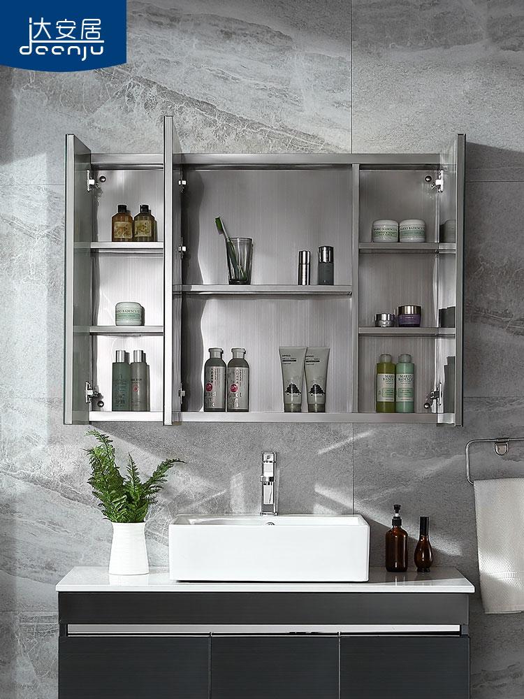不锈钢智能除雾镜柜挂墙式厕所防雾镜浴室镜子柜带灯卫生间储物柜