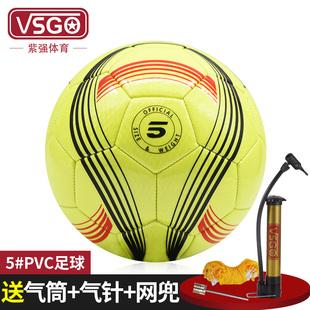 4号5号学生PVC耐磨足球青少年儿童专业标准训练比赛用球紫强VSGO